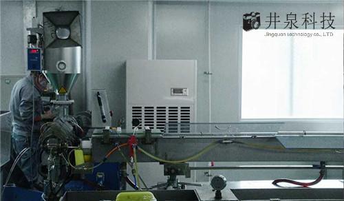 石家庄地下室除湿机杭井牌工业用抽湿机智能化霜厂家直供批发工业除湿机代理