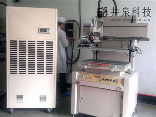 淮南针织厂吸湿机的用途