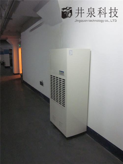 漳州冷冻式工业去湿仪