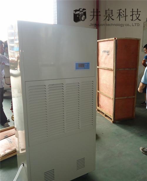 厂家直销工业烘干除湿机工业烘干抽湿机耐高温除湿机大功率抽湿机批发价