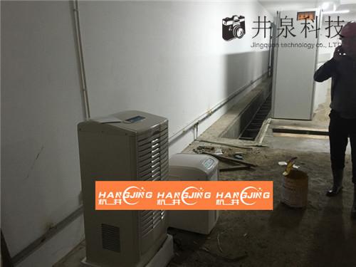 景德镇智能操控型大型抽湿机