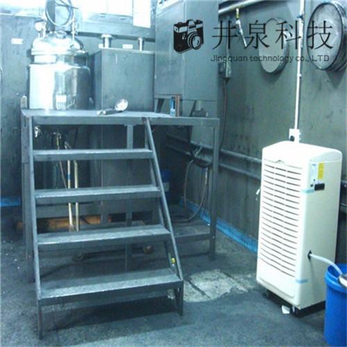 杭井工业除湿机MHH-790H大功率食品车间地下室图书馆机房抽湿机干燥吸湿机每日报价
