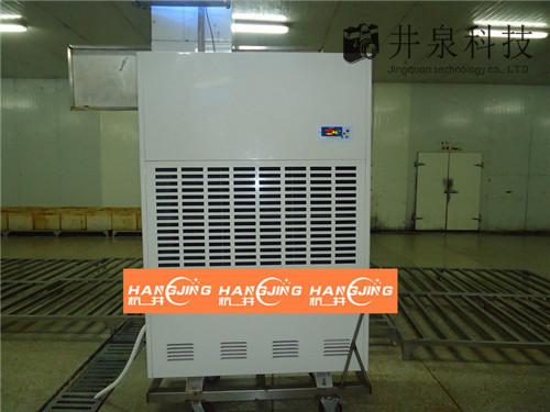 HJ25D空气除湿机防潮除湿机除湿机器工业降湿机指导报价