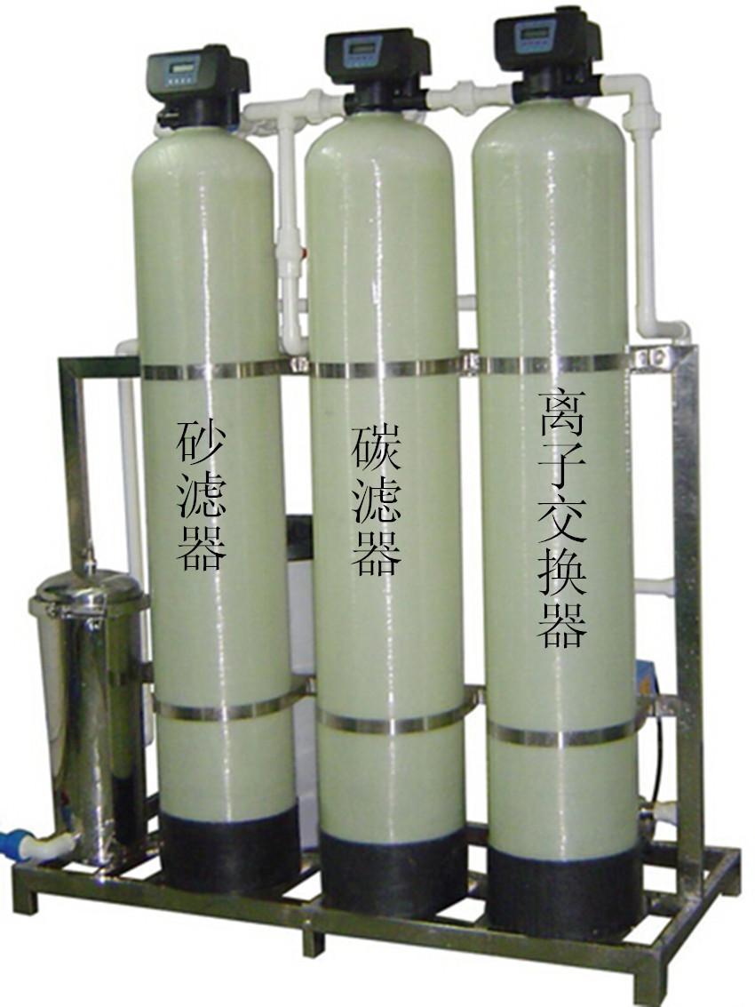 大量供应好的软化水设备软化水设备如何