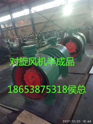 衢州KCS-320D湿式除尘器-现货发货快