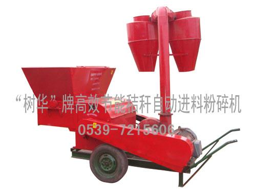 秸秆加工设备哪家好、报价合理的秸秆加工设备树华农机供应