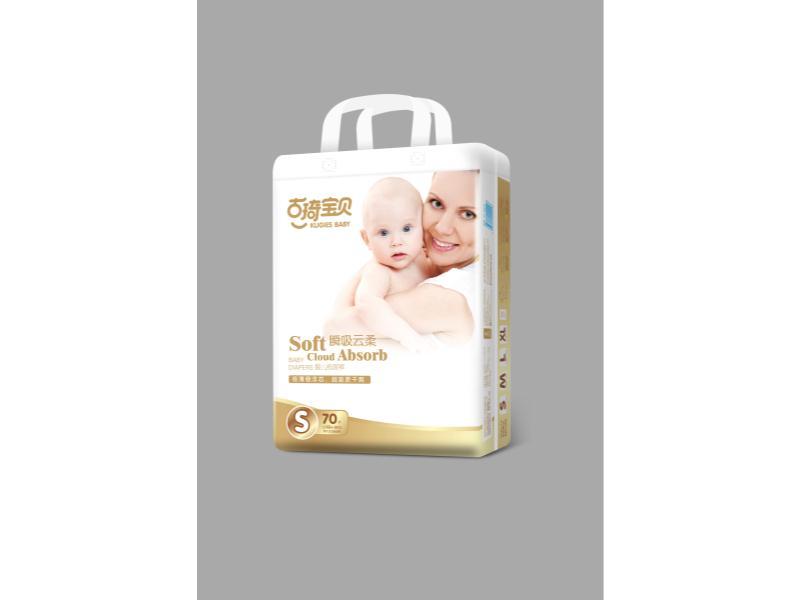 优质的婴儿纸尿裤公司 重庆婴儿纸尿裤