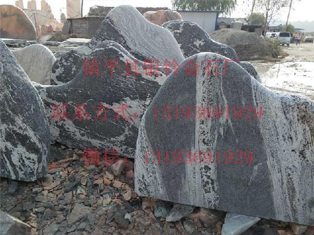 口碑好的泰山石、厂家火热供应-泰山石摆放位置图