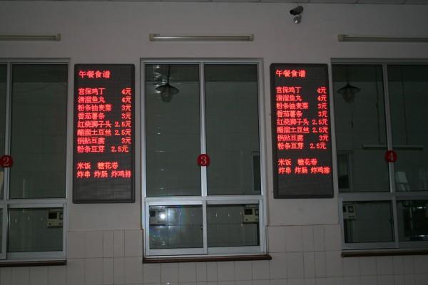 重庆市优质的餐饮管理 河南餐饮合作