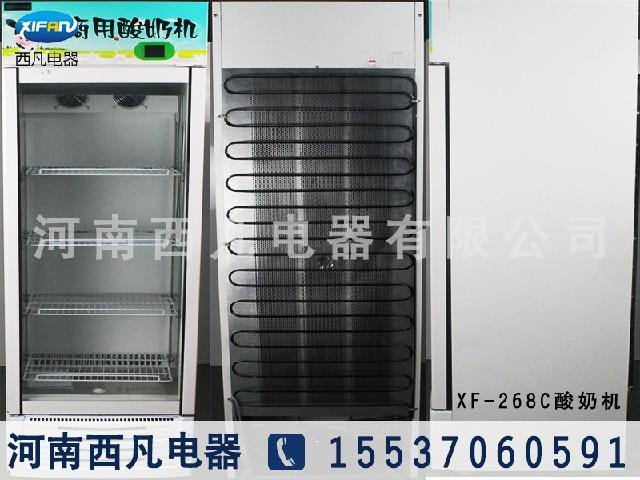 酸奶机设计――河南划算的酸奶机