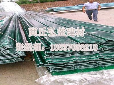 济源透明瓦、好用的透明瓦商丘弘益建材供应