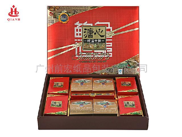 创意月饼盒青青青免费视频在线-广州哪里买物超所值月饼盒