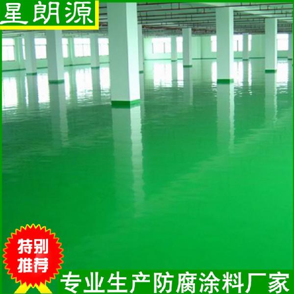环氧防腐涂料 在哪能买到划算的环氧沥青漆