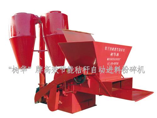 秸秆加工设备规格树华农机高质量的秸秆加工设备