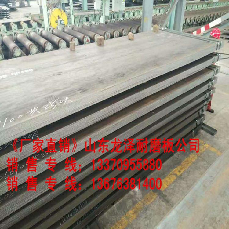 衡阳Q355GNHL耐候板多少钱