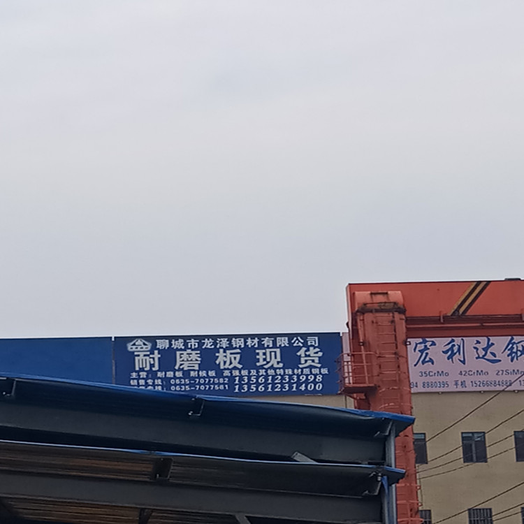 池州Q355GNHL耐候板批发厂商