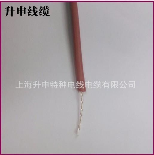买电热毯电热线认准上海升申特种电线电缆、江西电热毯电热线