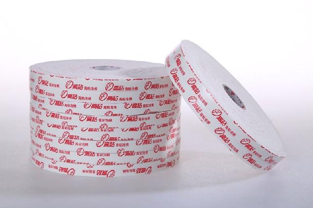 鑫华南科技供应同行中质量好的海绵双面胶带,济南海绵双面胶带厂家