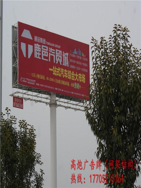 徐州高炮广告牌厂家哪家好-武清广告牌