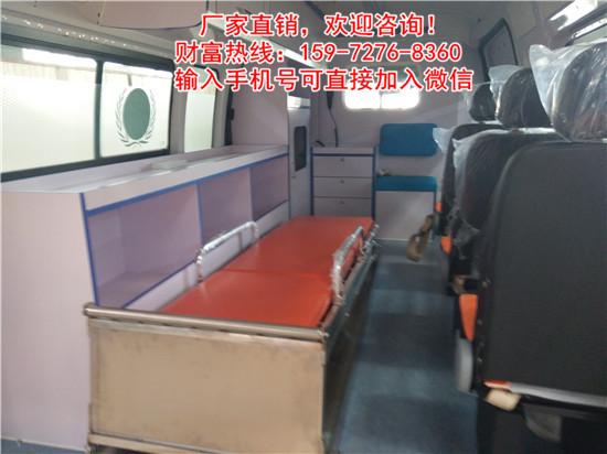 称多县乡镇医院小型救护车哪里有售