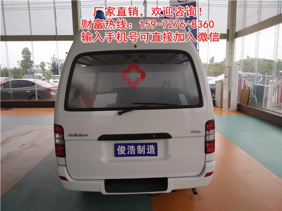 惠民县急救中心配备救护车单独一台什么价