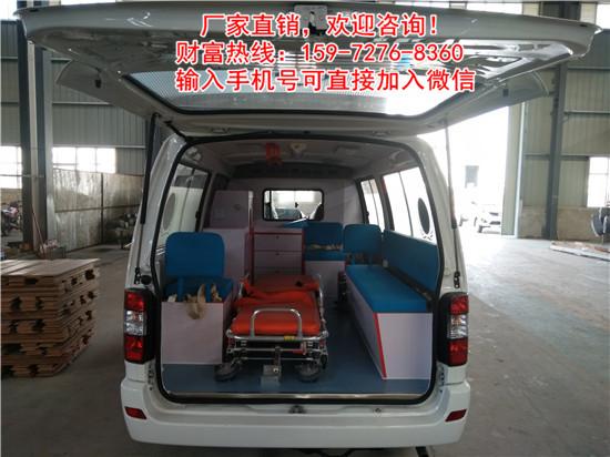 广元市旺苍县购买救护车定制出口外销