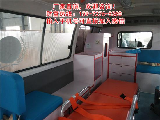 惠州市大亚湾区简易型医疗救护车快救护车的运输方式