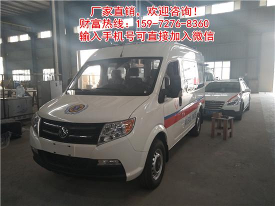 砀山县奔驰商务救护车批量订购报价