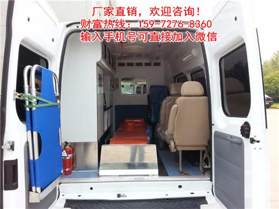 海原县天山区救护车生产商随车配件销售