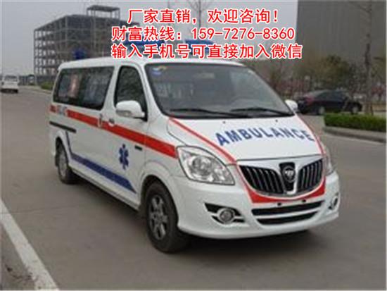 沈阳市大东区福特新全顺v362救护车厂家车型报价