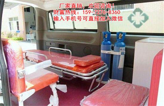 昌黎县福特新品特顺转运型救护车出口车