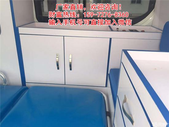 景谷傣族彝族自治县金杯大海狮救护车多功能宴席车生产厂家