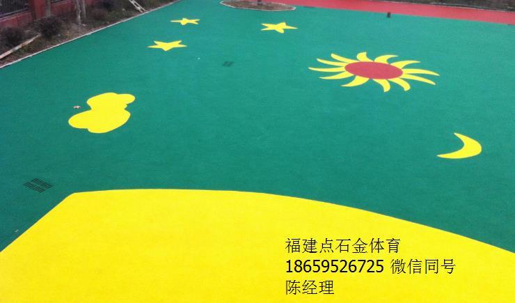顺昌县epdm塑胶颗粒球场厂家供应商生产商报价欢迎您
