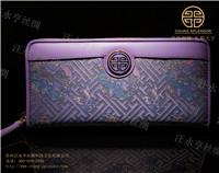 女士手拿包福叠万字纹(浅紫蓝)汪永亨丝绸