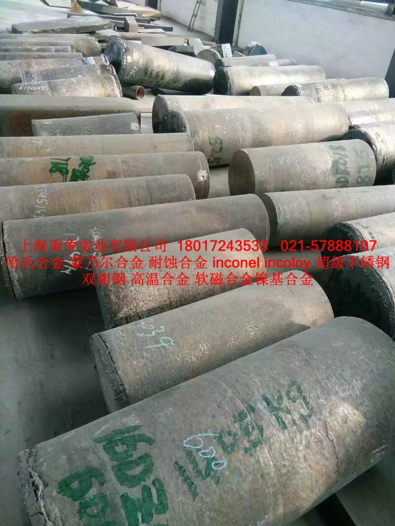 GH140应用范围K419H钢板