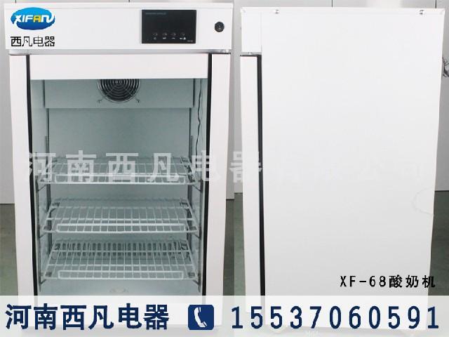 商丘实惠的酸奶机_厂家直销 酸奶机酸奶机