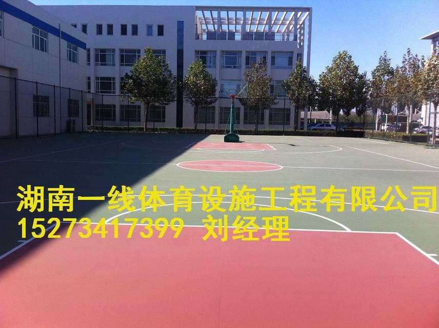 塑胶球场人造草坪施工缔造绿色环保运动生活永州湖南一线体育
