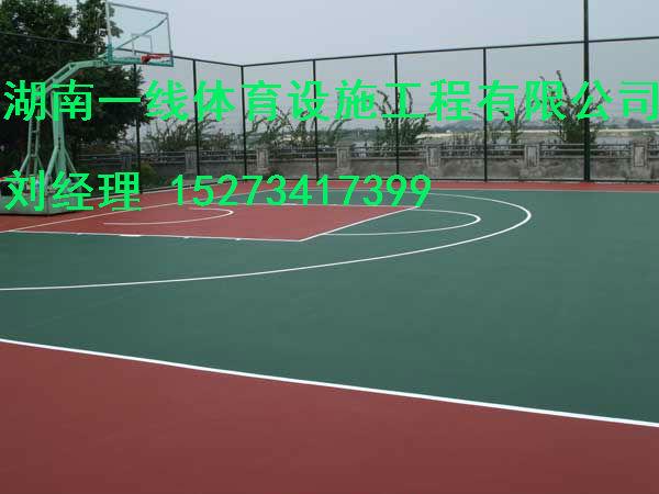 塑胶球场人造草坪施工携手互爱共赢衡阳湖南一线体育