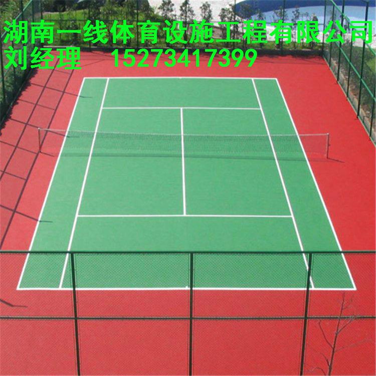 塑胶球场人造草坪施工缔造绿色环保运动生活株洲湖南一线体育