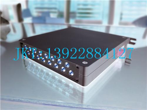 RFID铝合金外壳,RFID铝盒厂家