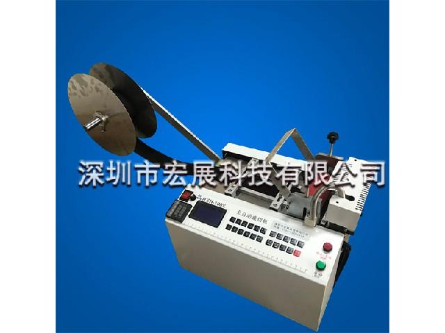 切带机全自动织带厂家 耐用的切带机【供应】