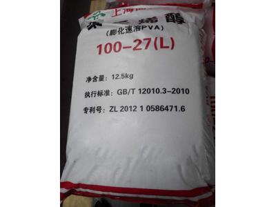 玲盛商贸聚醇·值得信赖的品牌产品_白银聚醇