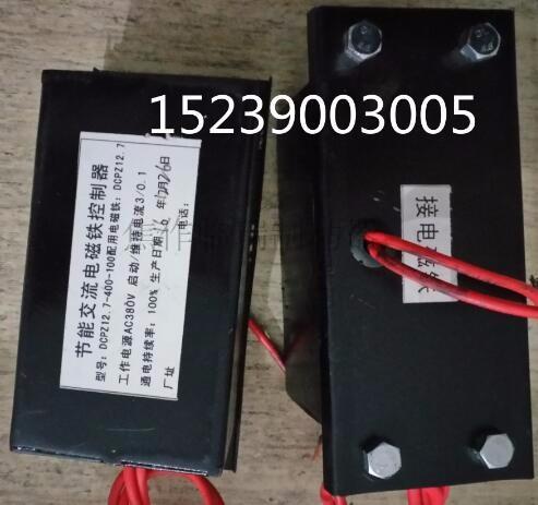 瑞班制动器DH020FPM-030U-12
