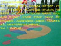 山西临汾吉幼儿园操场施工方案