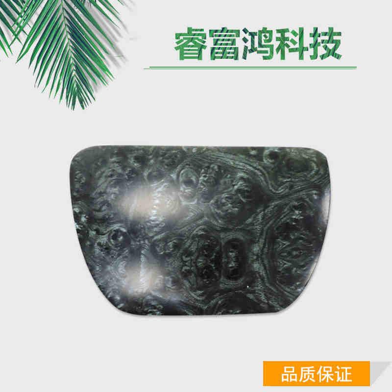 广东地区专业的幻彩水披覆 齐全的幻彩水披覆