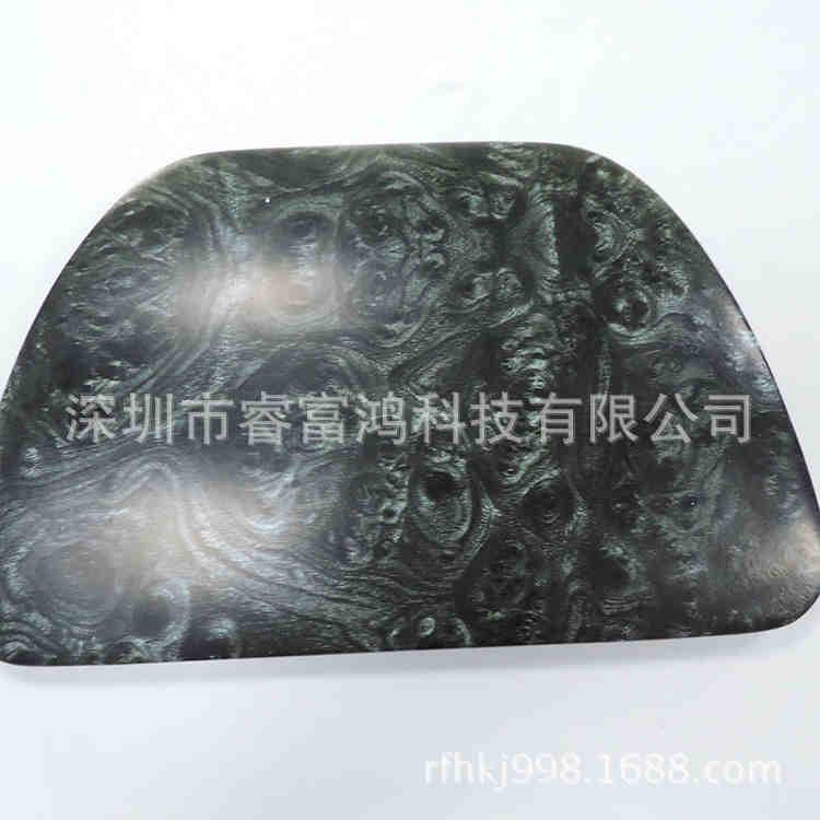 【供应】深圳市睿富鸿科技划算的幻彩水披覆|诚信的幻彩水披覆