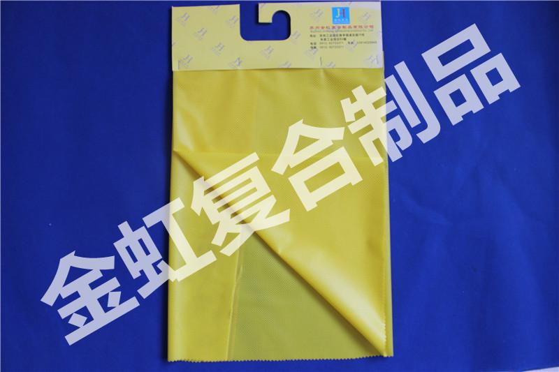 昆山TPU复合材料公司|苏州金虹制品提供热门TPU\复合材料产品