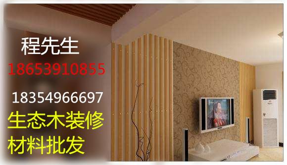 湘西州花垣县墙面壁画高端大气