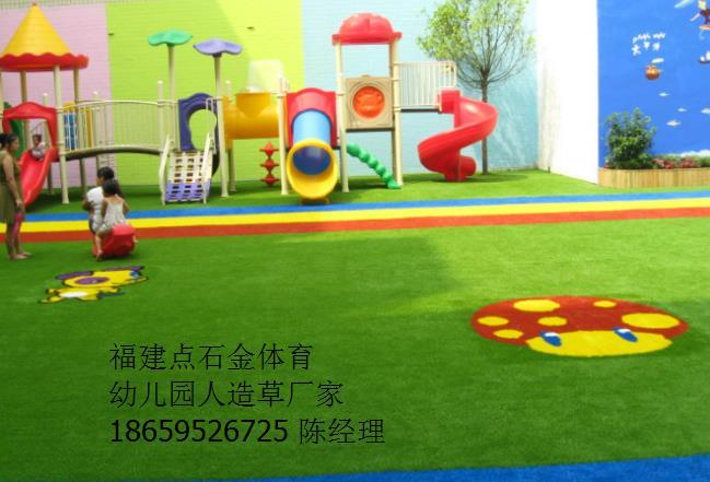漳州长泰县幼儿园人造草环保施工效果展示图欢迎您
