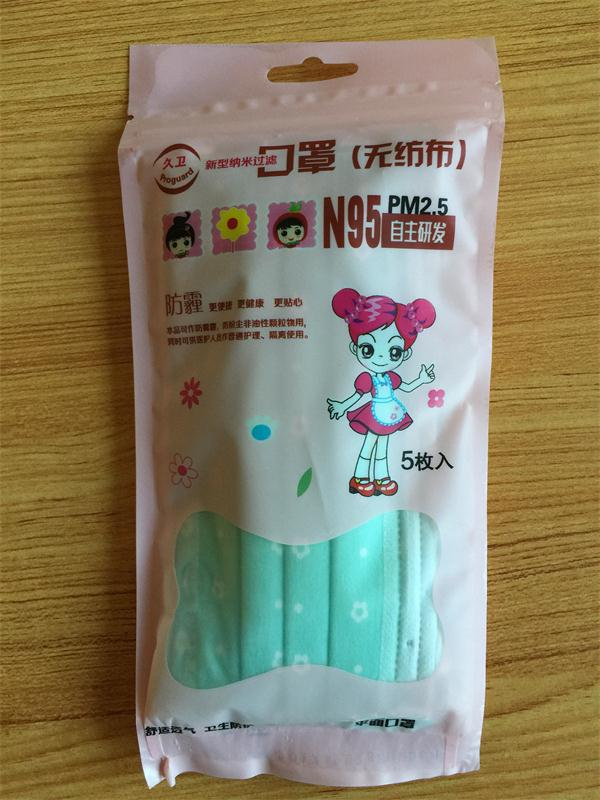 高品质的久卫防尘口罩出售 台湾久卫防病菌口罩